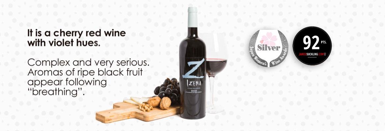 izena-signature-wine