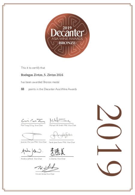 Decanter Asia Wine Awards | Bodegas Zintzo | Crianza 5.Zintzo